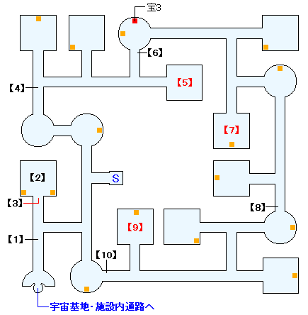 オクムラ・パレス 宇宙基地・兵舎エリアの攻略マップ