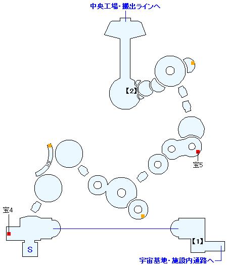 オクムラ・パレス 宇宙基地・屋外エリアの攻略マップ