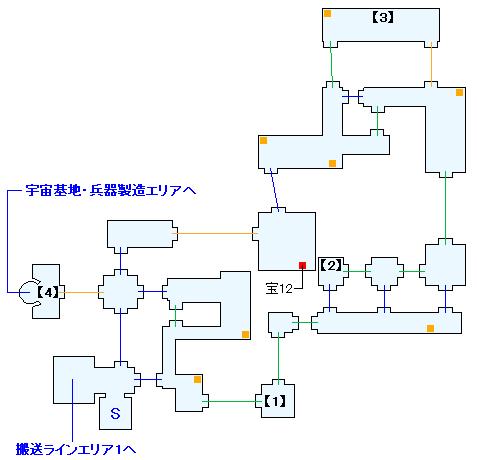 オクムラ・パレス 宇宙基地・搬送ラインエリア2の攻略マップ
