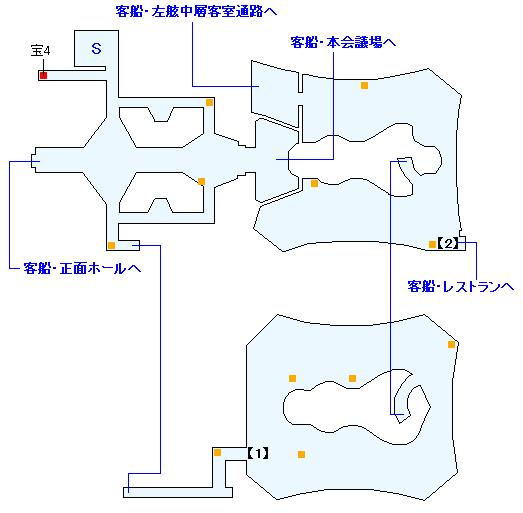 シドウ・パレス 客船・中央通路&ホールの攻略マップ