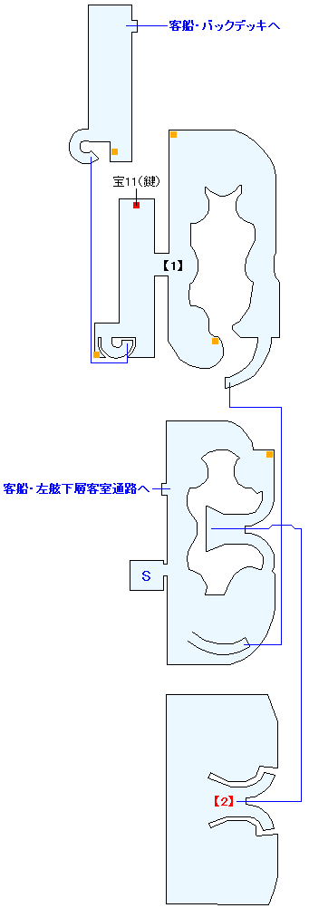 シドウ・パレス 客船・娯楽ホールの攻略マップ