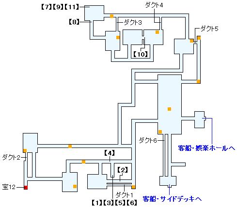シドウ・パレス 客船・左舷下層客室通路の攻略マップ