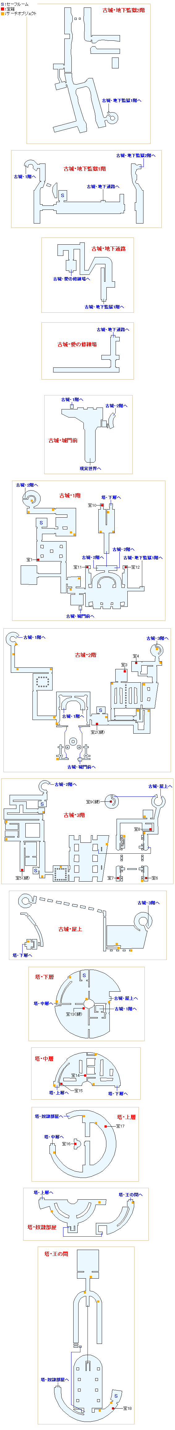 カモシダ・パレスマップ画像