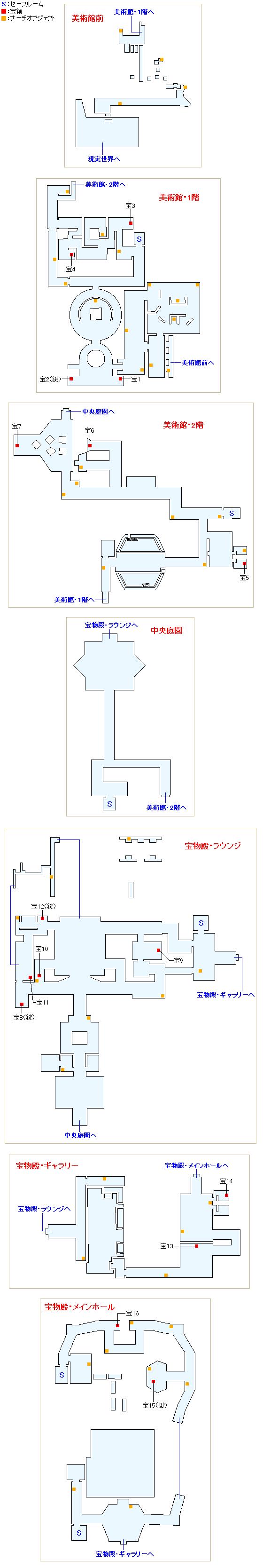 マダラメ・パレスマップ画像