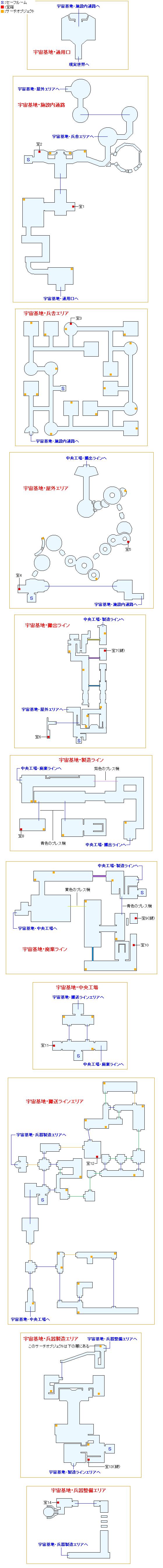 オクムラ・パレスマップ画像