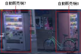 秋葉原・電気街の自動販売機7~8