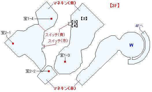 幻想106マップ画像(2)