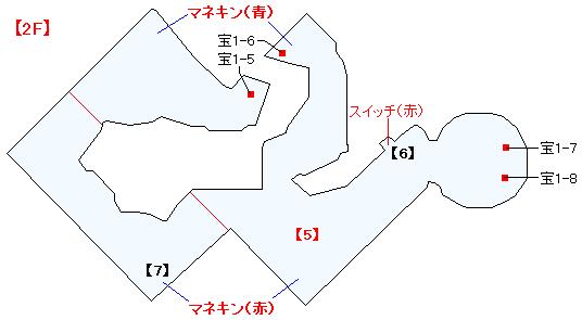 幻想106マップ画像(3)