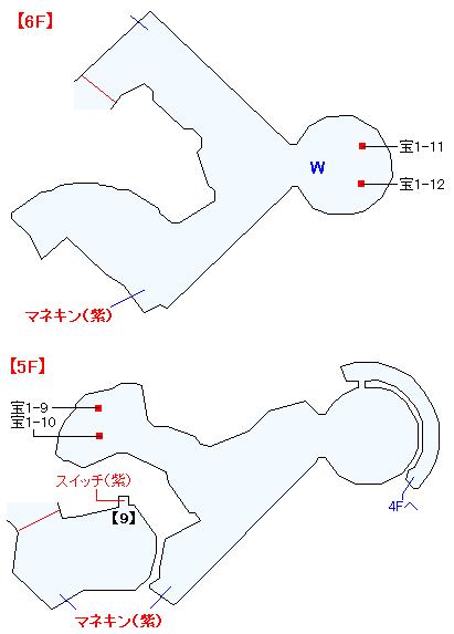 幻想106マップ画像(5)