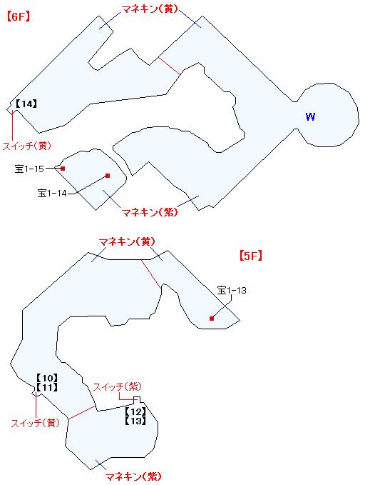 幻想106マップ画像(6)