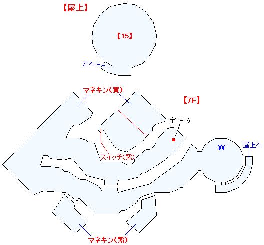 幻想106マップ画像(7)