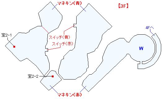 幻想106(第5章)マップ画像(1)