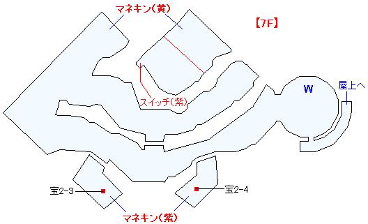 幻想106(第5章)マップ画像(2)