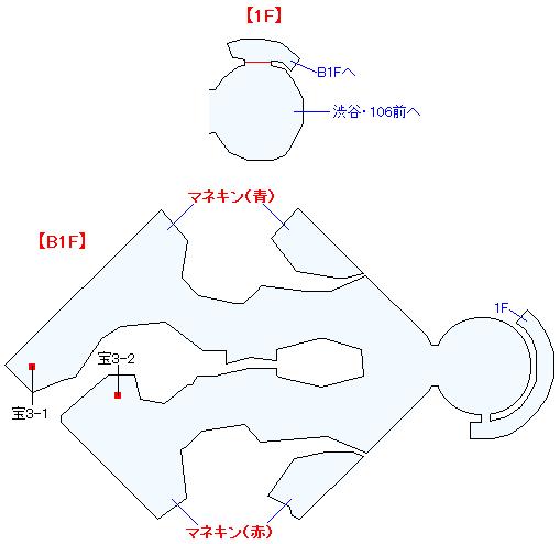 幻想106(第5章)マップ画像(3)