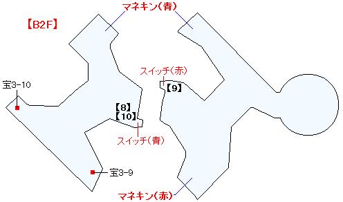 幻想106(第5章)マップ画像(6)
