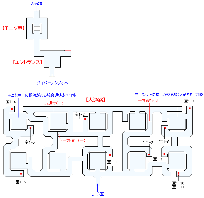 幻想ダイバースタジオマップ画像(1)