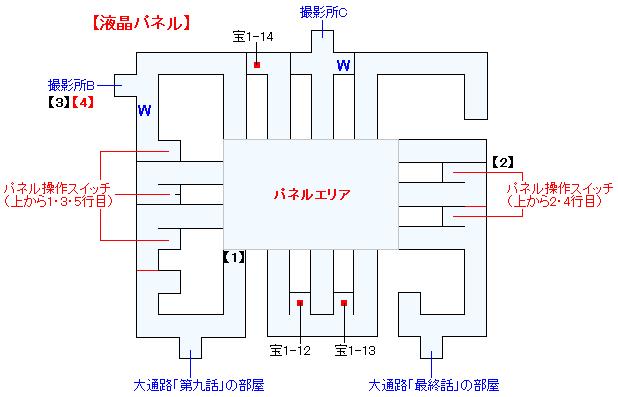 幻想ダイバースタジオマップ画像(2)