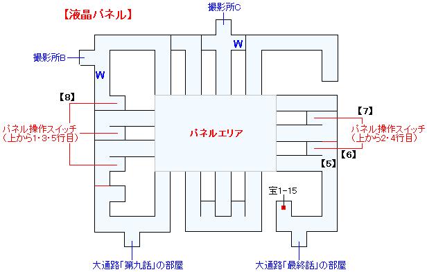 幻想ダイバースタジオマップ画像(3)