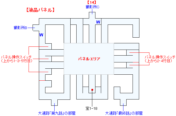 幻想ダイバースタジオマップ画像(6)