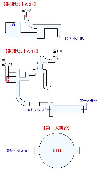 幻想大東テレビマップ画像(4)