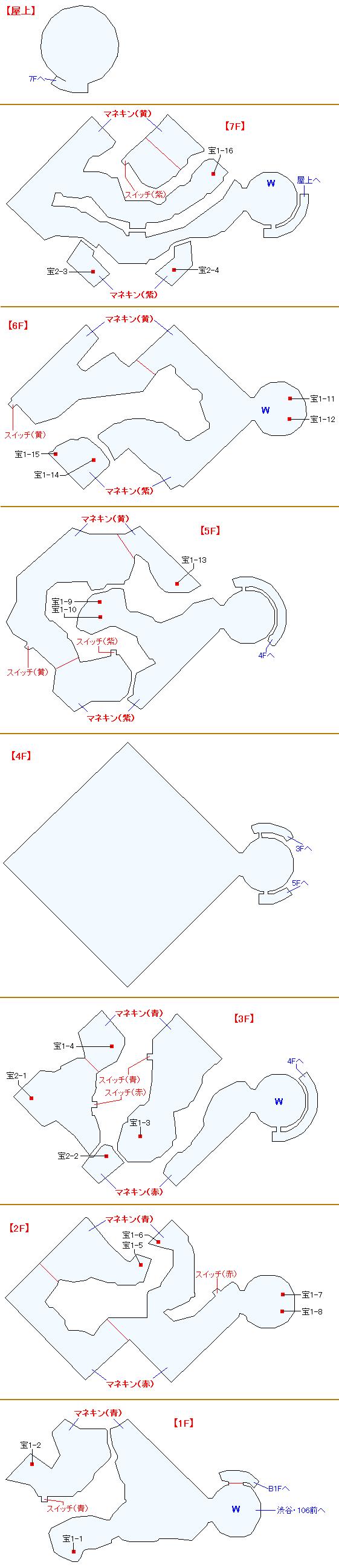 マップ画像・幻想106(1F~屋上)