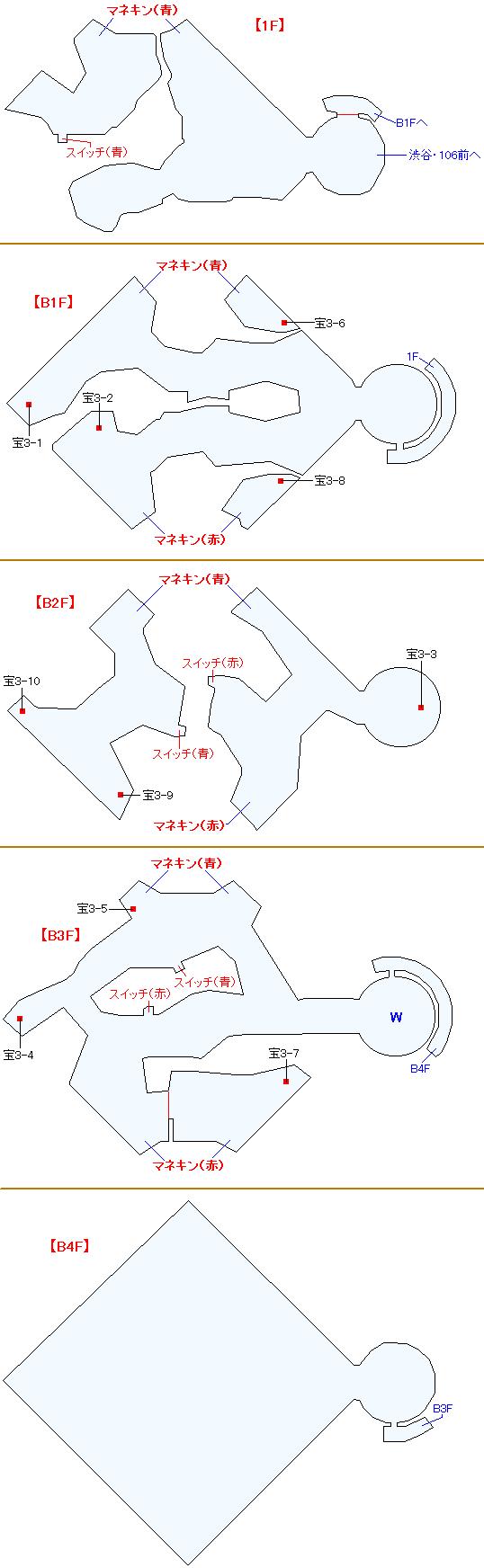 マップ画像・幻想106(1F~B4F)