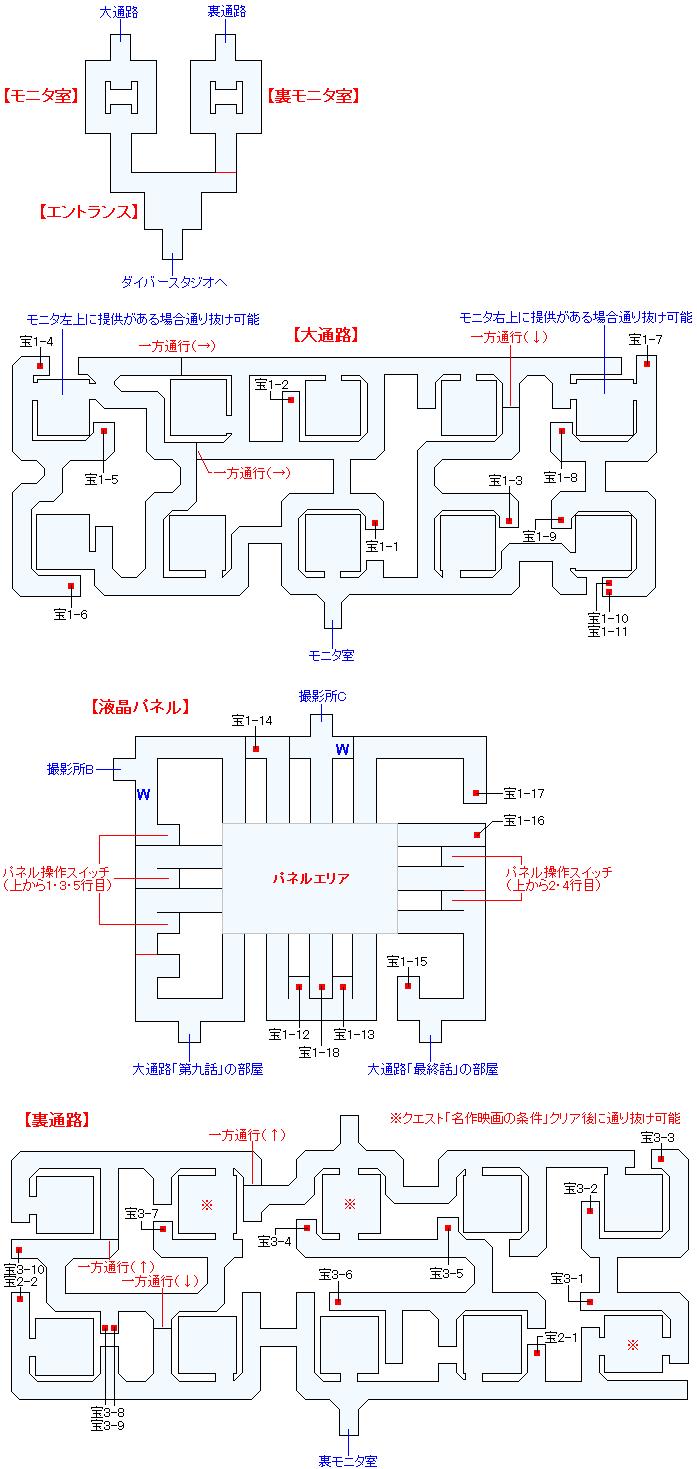 マップ画像・幻想ダイバースタジオ