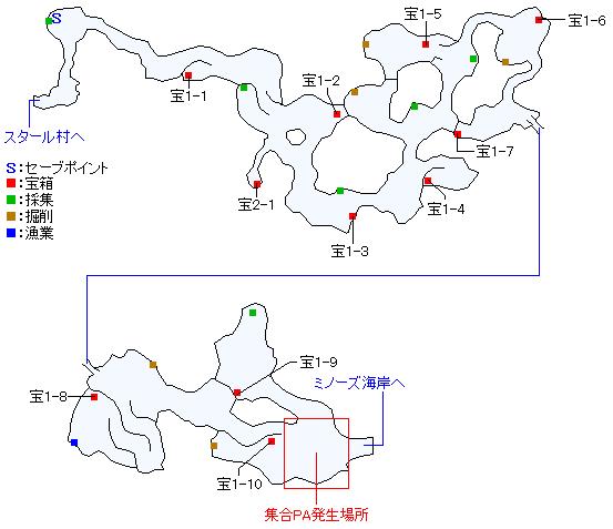 スタール沿岸道マップ画像