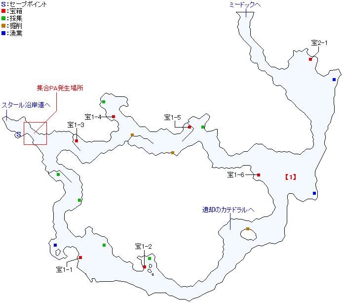 ミノーズ海岸マップ画像
