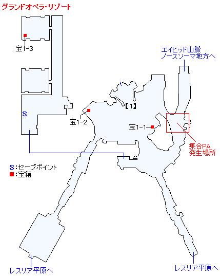 中央レスリアマップ画像