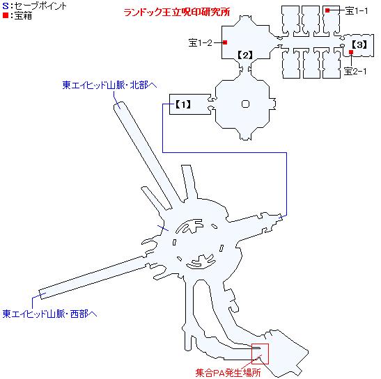 サンテロールマップ画像