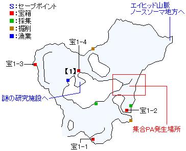 トレクール砂丘マップ画像