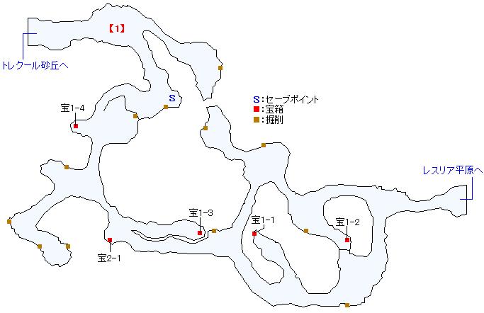 西ダカーフ坑道マップ画像