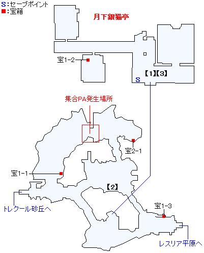 イースト・トレクールマップ画像