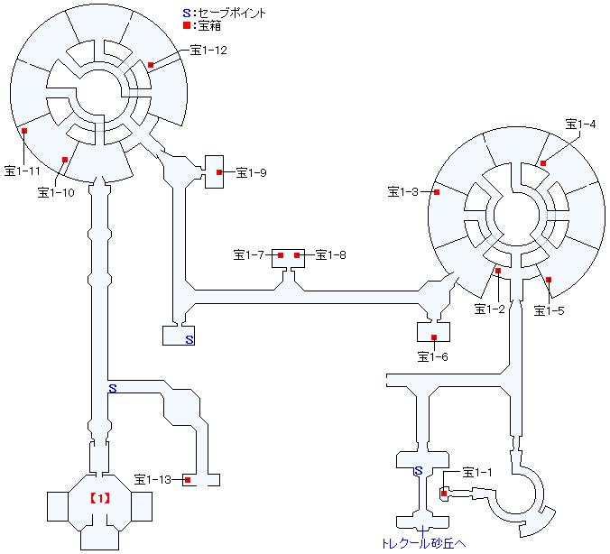 トレクール処刑塔マップ画像