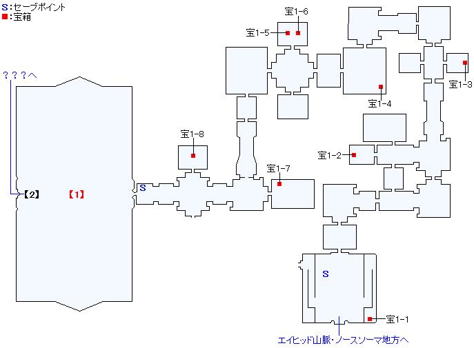 呪印聖殿マップ画像