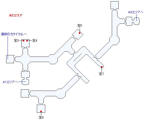 フォートレス・オブ・トライドールマップ画像(2)