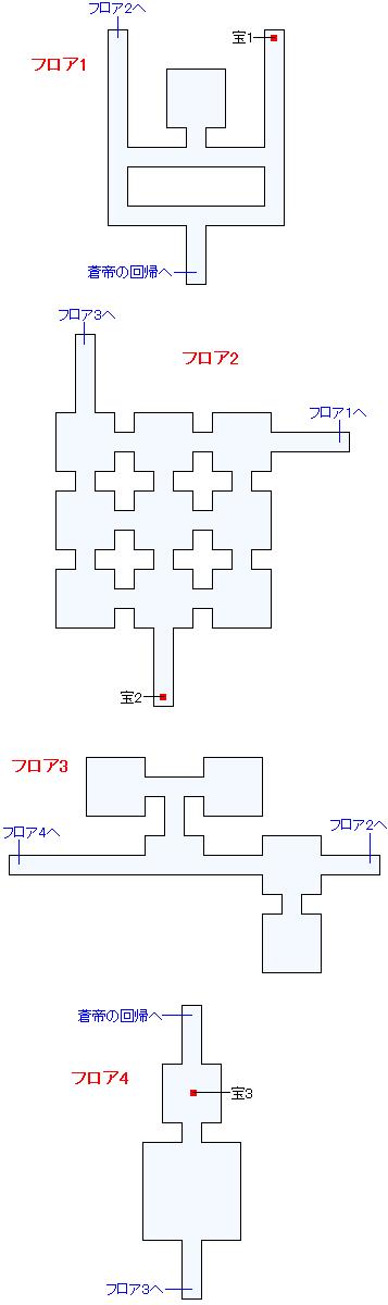 蒼帝の彷徨 三マップ画像