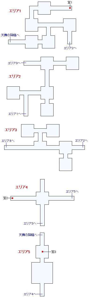 天舞の幕間 二マップ画像