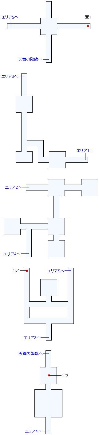 天舞の幕間 三マップ画像