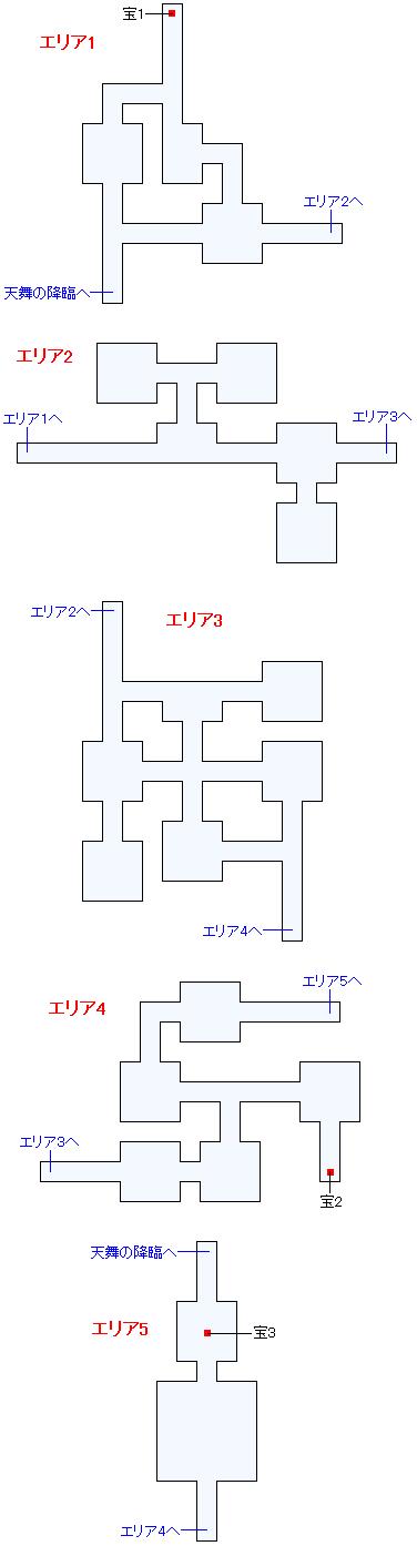 天舞の幕間 四マップ画像