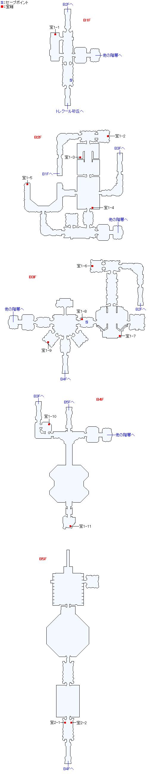 クロノス中央紋章研究所マップ