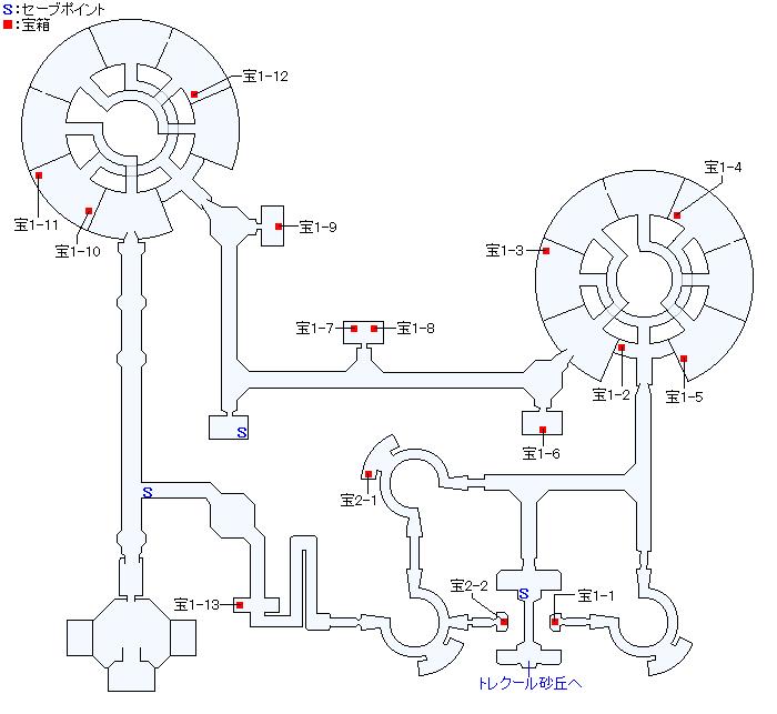 トレクール処刑塔マップ