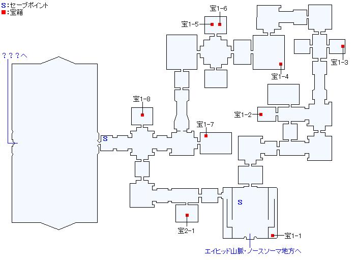 呪印聖殿マップ