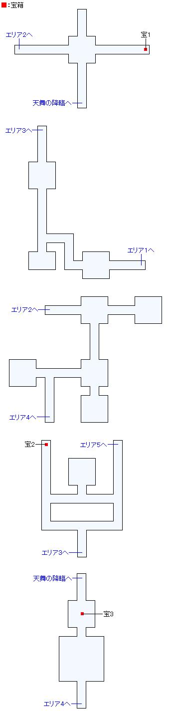 マップ画像・試練の洞窟 天舞の幕間 三
