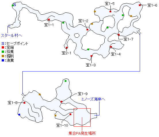 スタール沿岸道マップ