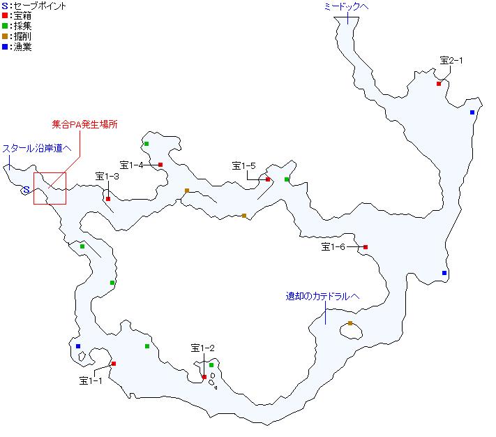 ミノーズ海岸マップ