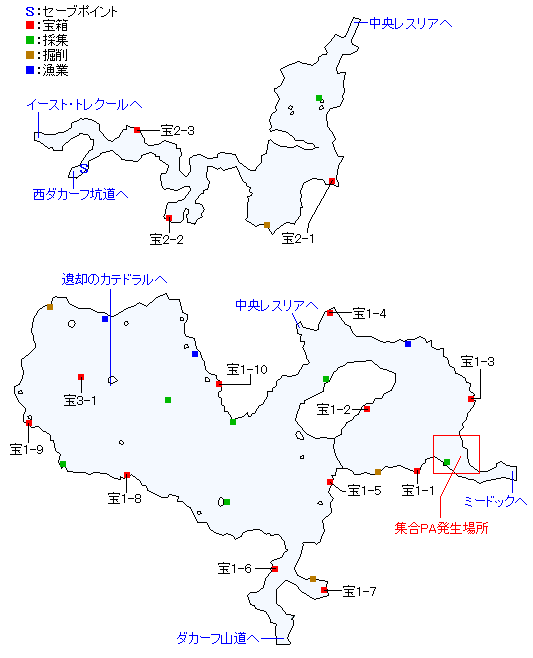 レスリア平原マップ