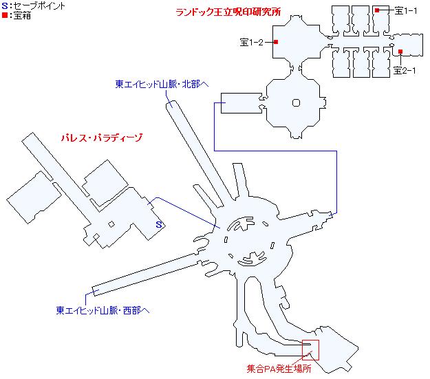 マップ画像・サンテロール