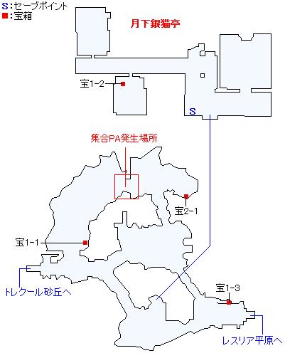 イースト・トレクールマップ